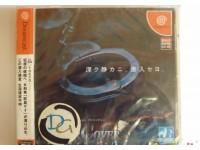 GIOCO UNDERCOVER PER SEGA DREAMCAST JAPAN IMPORT NTSC-J PULSE INTYERACTIVE