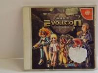 GIOCO EVOLUTION PER SEGA DREAMCAST GIOCHI JAPAN IMPORT NTSC-J USATO