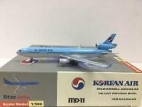 StarJets Aereoplano HL-7317 SJKAL048 Korean Air MD-11 1/500 Modellino