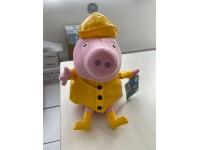 Peppa Pig con Impermeabile Giallo 30 cm Peluche Pms